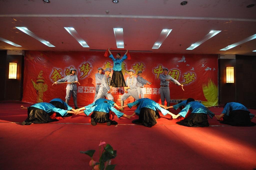 """""""我的梦,青春梦,中国梦""""第八届五四文化青年节"""